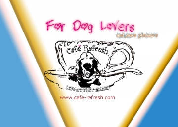 Cafe Refresh