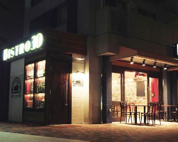 BISTRO30 武蔵小杉