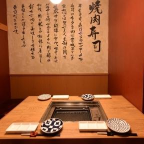 大宮 焼肉寿司