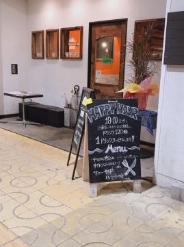 Sunny side bar サニバル