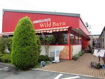 Wild Barn 真岡店