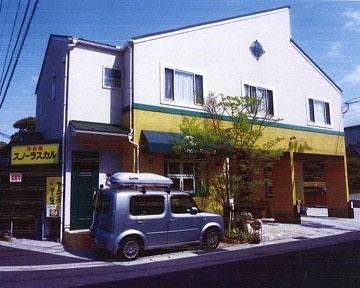 洋食屋 スノーラスカル