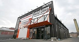 funky time 宇多津店