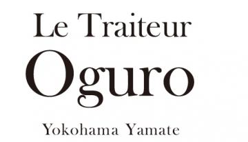 Le Traiteur Oguro