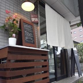 TONARI(トナリ) 西所沢