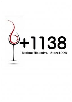 ダイニング +1138