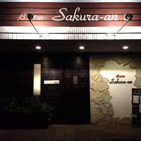 Bistro Sakura‐an