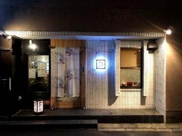 アガレヤ 阿佐ヶ谷店