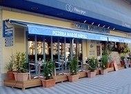 ピッツェリア マルデナポリ 新横浜店