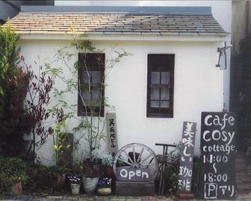 Cafe cosy cottage