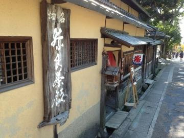 猿沢池 柳茶屋