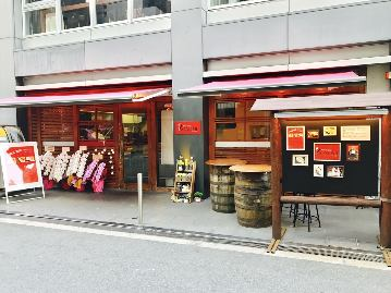 鉄板Dining KONOMI