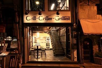 BISTRO Grill‐Griller‐Grillest