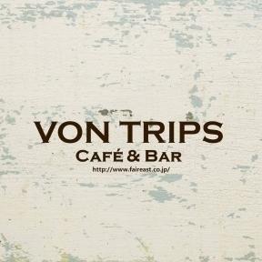 VONTRIPS Cafe & Bar