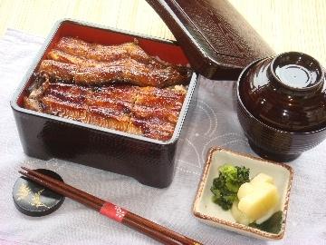 うなぎ・魚三