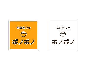 玄米カフェ ポノポノ