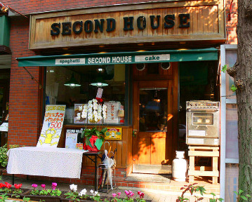 SECOND HOUSE 出町店