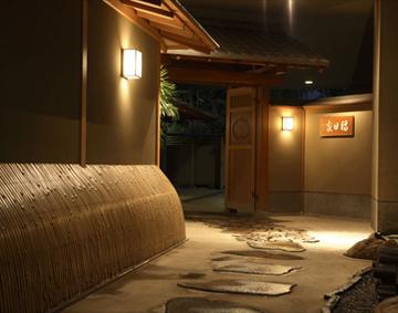 紀尾井町 福田家 image