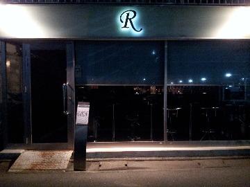 Dining Bar R