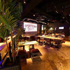 sports bar shiba