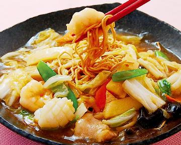 熱々小龍包と本格中華 華菜家