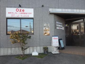 Cafe オゼ
