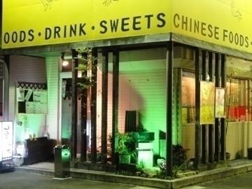 中国料理 華房 image