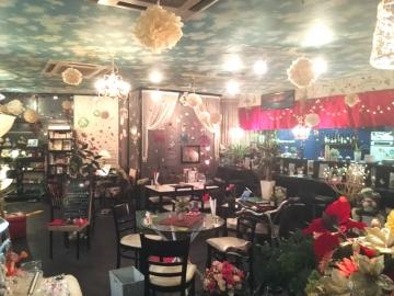 Teas Park restaurant shift bar