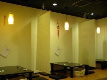 韓流食房 新羅屋
