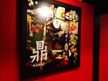 MEMBERS DINING 鼎