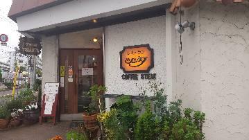 カフェ・レストラン ツジタ