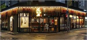ラー麺ずんどう屋 新宿歌舞伎町店