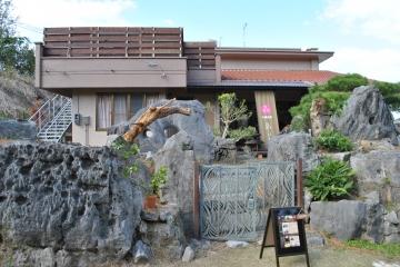 島ごはん 花城食堂