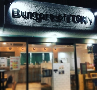 Burgers of TONY image