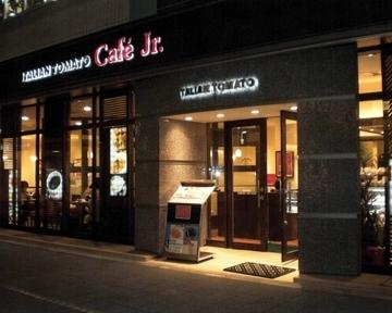 イタリアントマトカフェジュニア戸塚駅西口店