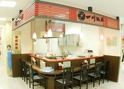 札幌四川飯店