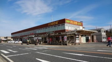 鳥取砂丘会館