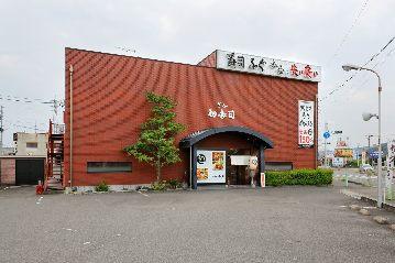 ぎふ初寿司 鵜沼店