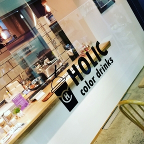 Holic Color Drinks