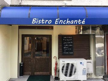 Bistro Enchante