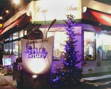 カフェ・ド・ブルー