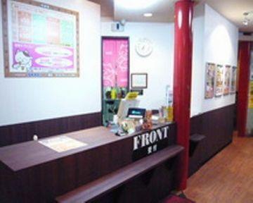 カラオケ本舗 まねきねこ 新宿歌舞伎町店