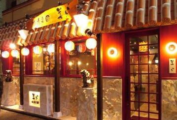 琉泡楽園 美ら 松山2番町店