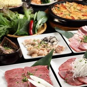 炭火焼肉・韓国家庭料理 我が家