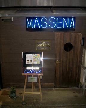 Bar MASSENA
