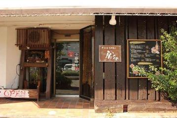 Food Labo 房's(フードラボ ボウズ)