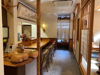 料理茶屋生島