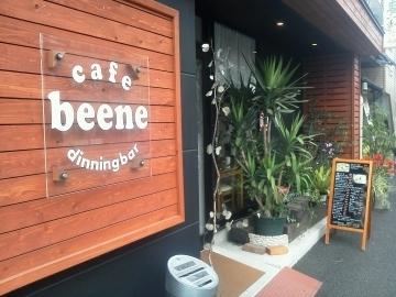 Cafe beene