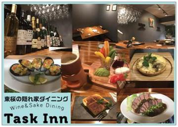 Task Inn