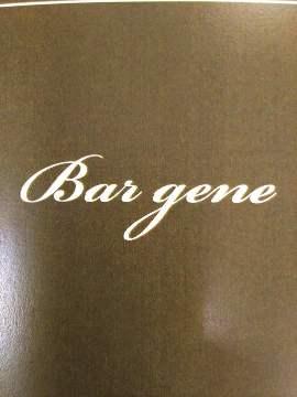 Bar gene